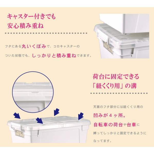 数量限定 収納ボックス フタ付き プラスチック フリップボックスL66|livewell|08
