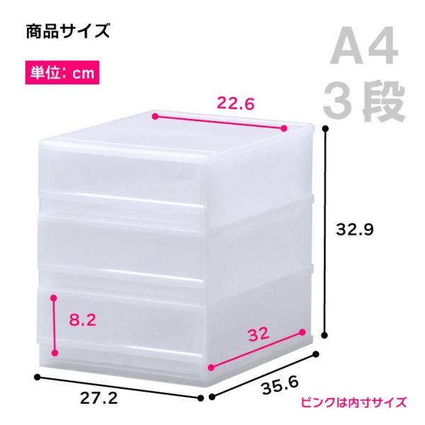 レターケース A4 PLUST(プラスト)FRA403|livewell|02
