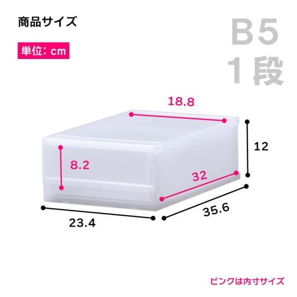 レターケース 引き出し お得な12個セット PLUST(プラスト)FRB501|livewell|02
