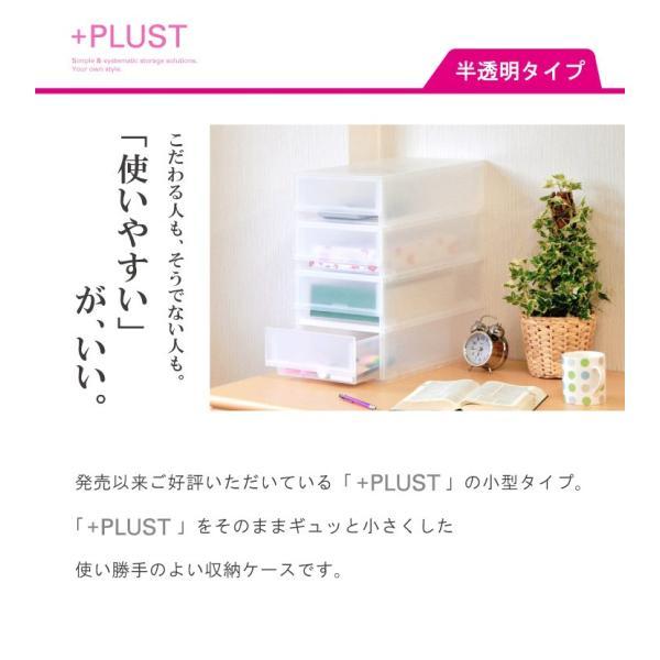 レターケース 引き出し お得な12個セット PLUST(プラスト)FRB501|livewell|03