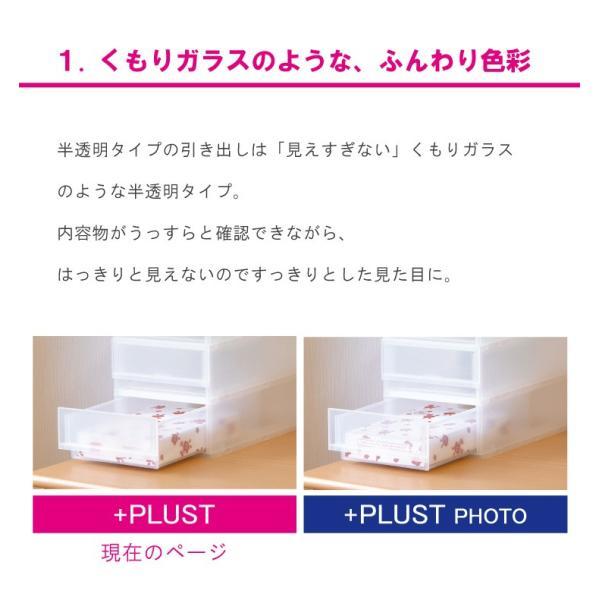 レターケース 引き出し お得な12個セット PLUST(プラスト)FRB501|livewell|04