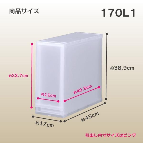 収納ケース 引き出し お得な6個セット プラストFR170L1 押入れ収納 衣替え 衣類収納 収納ボックス 収納ケース クローゼット|livewell|02