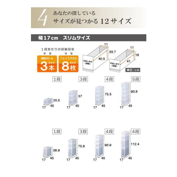 収納ケース 引き出し お得な6個セット プラストFR170L1 押入れ収納 衣替え 衣類収納 収納ボックス 収納ケース クローゼット|livewell|09