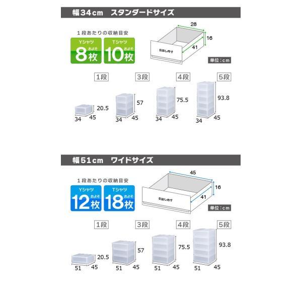 収納ケース 引き出し お得な6個セット プラストFR170L1 押入れ収納 衣替え 衣類収納 収納ボックス 収納ケース クローゼット|livewell|10