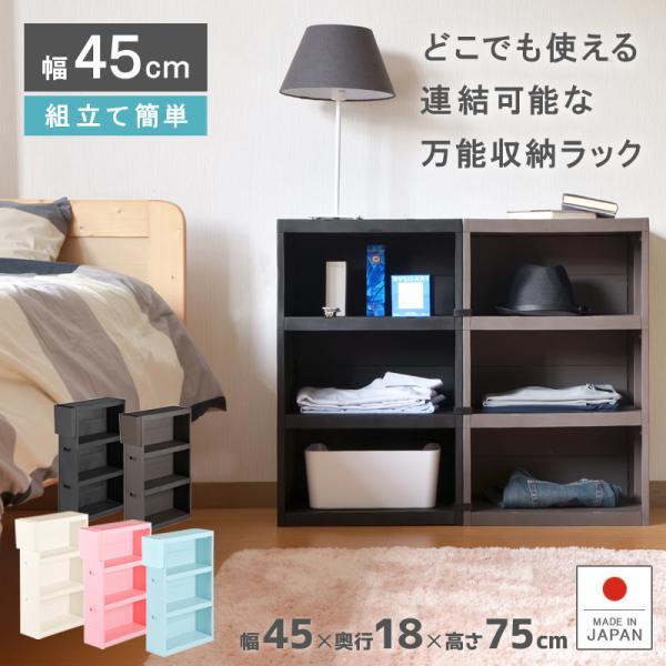 RoomClip商品情報 - キッチンラック スリム PLUST RACKS(プラストラックス)FR3B