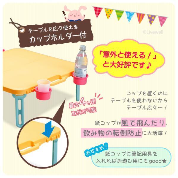 折りたたみ ピクニックテーブル 運動会 バタフライレジャーテーブル角型|livewell|06
