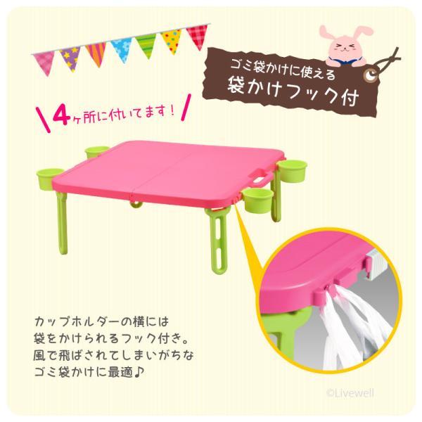 折りたたみ ピクニックテーブル 運動会 バタフライレジャーテーブル角型|livewell|07