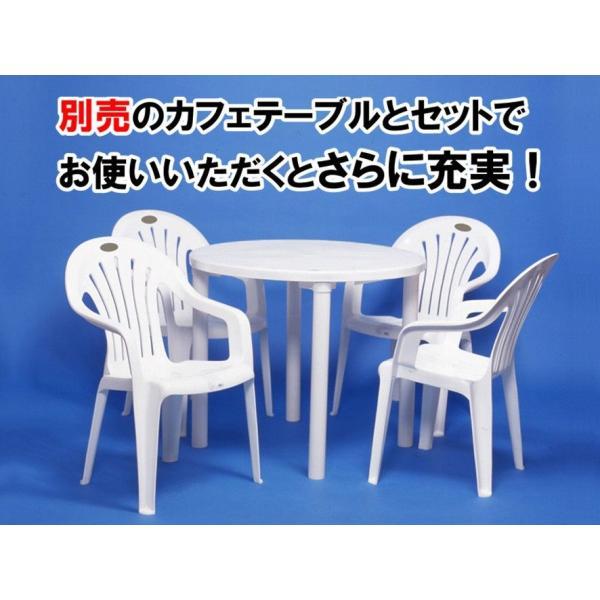 ガーデンテーブル プラスチック カフェテーブル900(丸)|livewell|02
