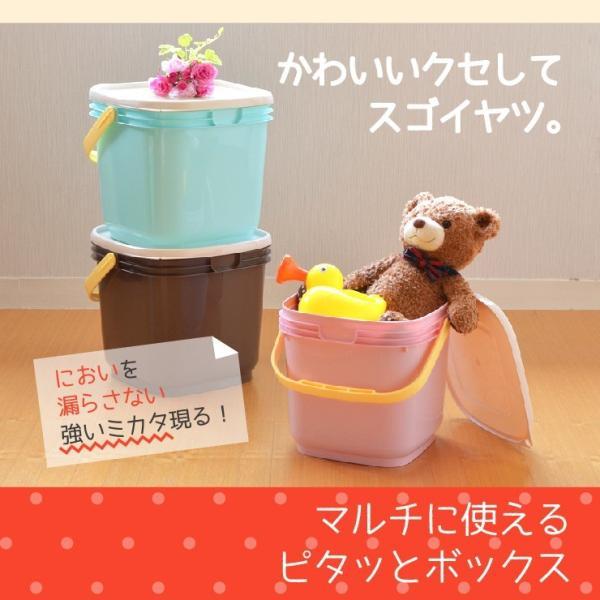 赤ちゃん おむつバケツ ピタッとボックス10L livewell 02
