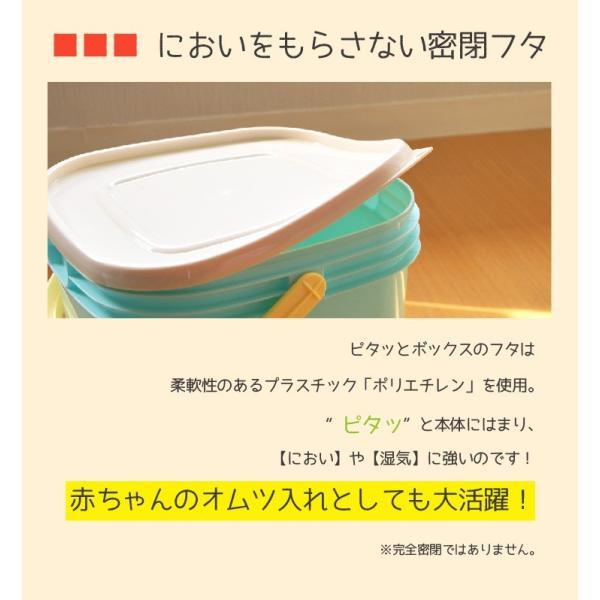 赤ちゃん おむつバケツ ピタッとボックス10L livewell 03
