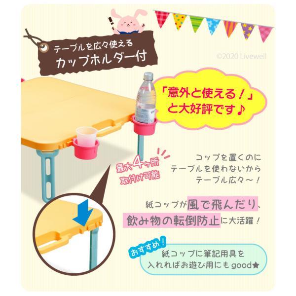 折りたたみ ピクニックテーブル 運動会 バタフライレジャーテーブル角型+バタフライバッグセット|livewell|06