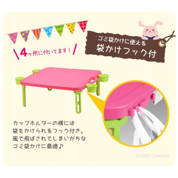 折りたたみ ピクニックテーブル 運動会 バタフライレジャーテーブル角型+バタフライバッグセット|livewell|07