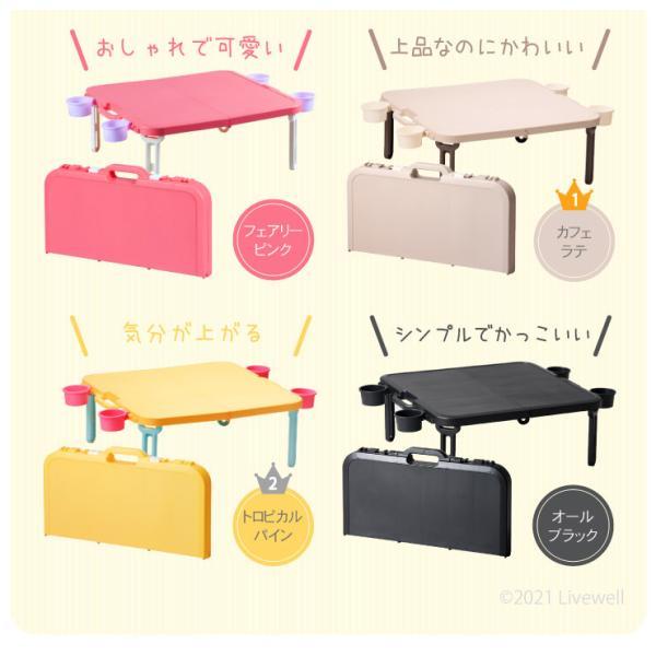 折りたたみ ピクニックテーブル 運動会 バタフライレジャーテーブル角型+バタフライバッグセット|livewell|10
