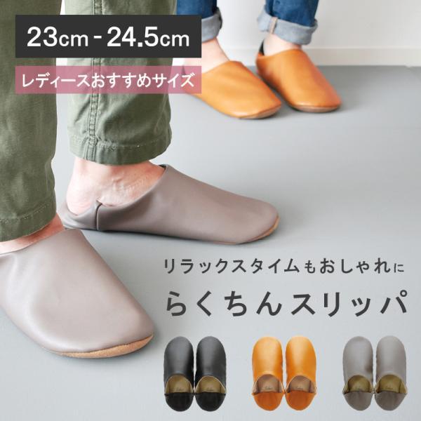 【Labas バブーシュ スリッパ レディース】おしゃれ 室内 室内履き 来客用 フォーマル ルームシューズ シンプル  レディース 女性用 人気 ギフト 前閉じ