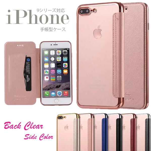 57f1750127 iPhone XR Xs MAX 8 7 ケース 手帳型 iphone8 iPhone7 アイフォンxr アイフォン8 おしゃれ ...