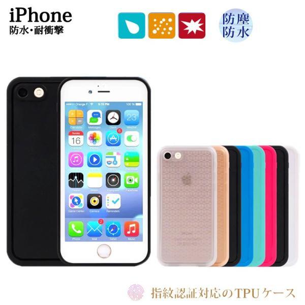 iPhone XS Max ケース iPhone XS ケース iPhone XR ケース iPhone8 ケース カバー 防水 防滴 ソ|liviewmall