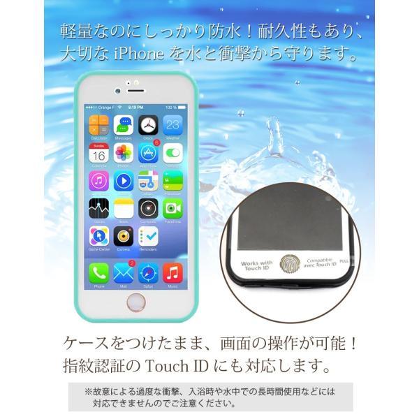 iPhone XS Max ケース iPhone XS ケース iPhone XR ケース iPhone8 ケース カバー 防水 防滴 ソ|liviewmall|02