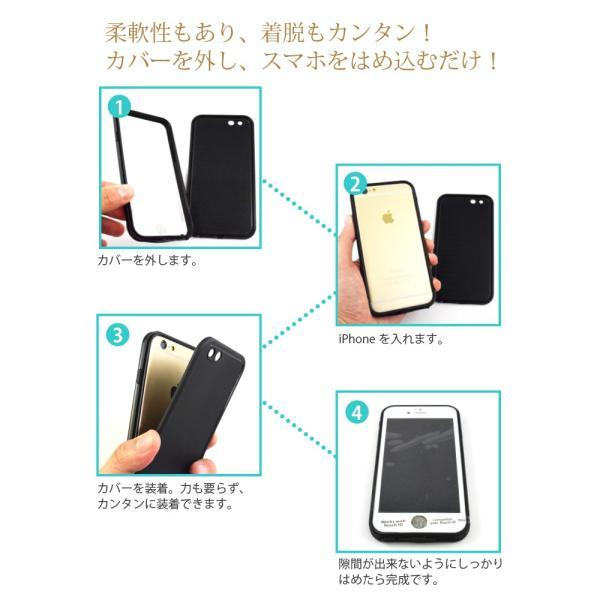iPhone XS Max ケース iPhone XS ケース iPhone XR ケース iPhone8 ケース カバー 防水 防滴 ソ|liviewmall|04