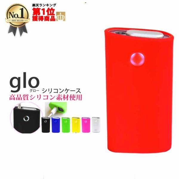 glo グロー ケース ライトの点灯が見える グロー カバー シリコン 電子タバコ gloケース シンプル glo スリーブケース グローケース|liviewmall