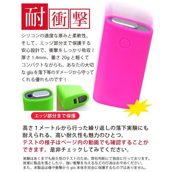glo グロー ケース ライトの点灯が見える グロー カバー シリコン 電子タバコ gloケース シンプル glo スリーブケース グローケース|liviewmall|04