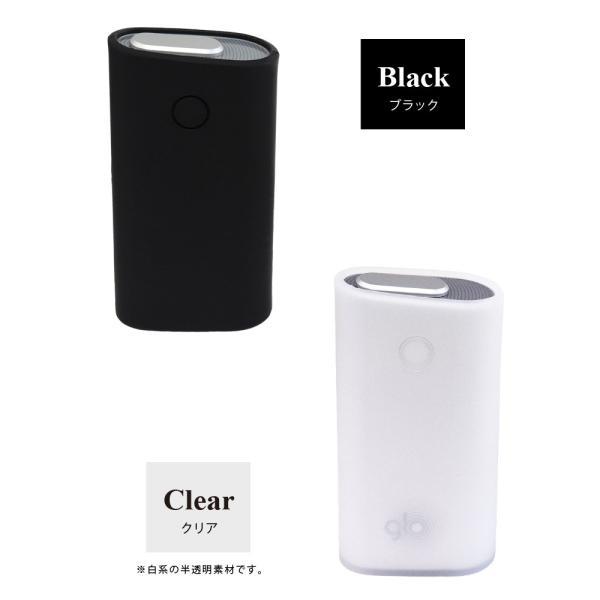 glo グロー ケース ライトの点灯が見える グロー カバー シリコン 電子タバコ gloケース シンプル glo スリーブケース グローケース|liviewmall|09