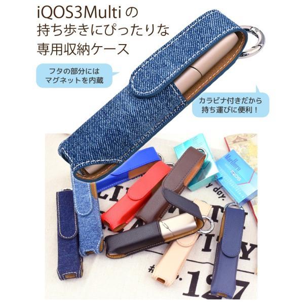 iqos 3 multi ケース iQOS3 ケース アイコス3 マルチ ケース アイコス3マルチ 1本挿し 電子タバコケース iqos アイコス ケース カ liviewmall 02
