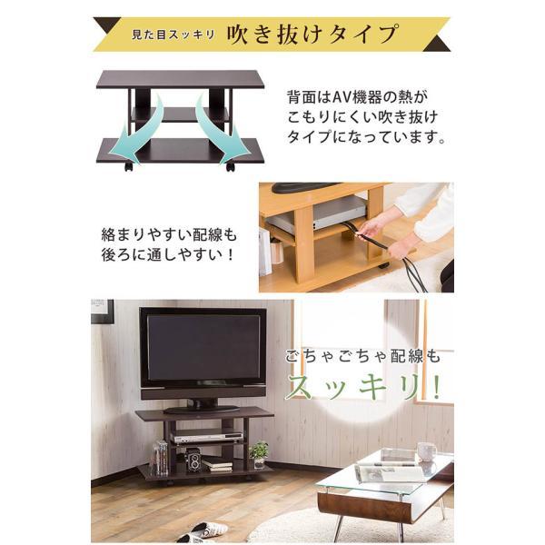 テレビ台 ローボード テレビボード ロータイプ 幅80cm 32V型 収納 おしゃれ 人気|livingday|05