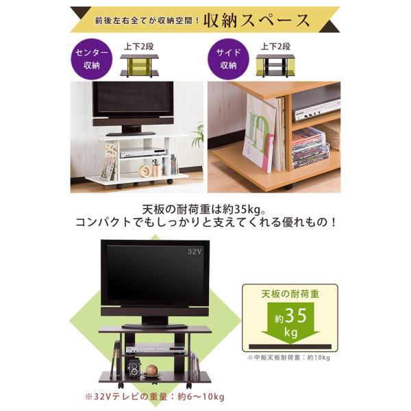 テレビ台 ローボード テレビボード ロータイプ 幅80cm 32V型 収納 おしゃれ 人気|livingday|06
