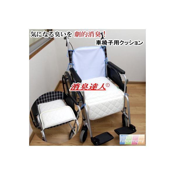車椅子用 クッション 消臭達人 極 40x62cm 消臭 抗菌 ペット 介護 10大消臭 日本製