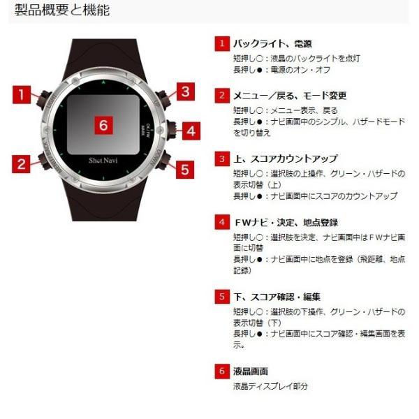 GPSゴルフナビShotNavi 腕時計型 W1−FW(ブラック)|livingheart|04