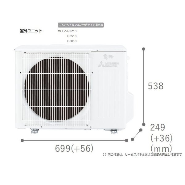 三菱電機 ルームエアコン 霧ヶ峰 MSZ-GV2818-W GVシリーズ 単相100V 主に10畳用 ベーシックモデル 沖縄、離島別途中継料金|livingheart|03