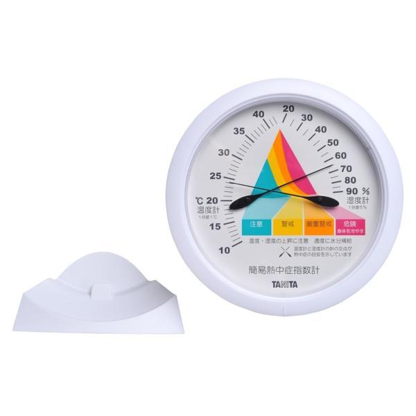 簡易熱中症指数計 アナログ式  小型 TT545-WH タニタ|livingheart|02