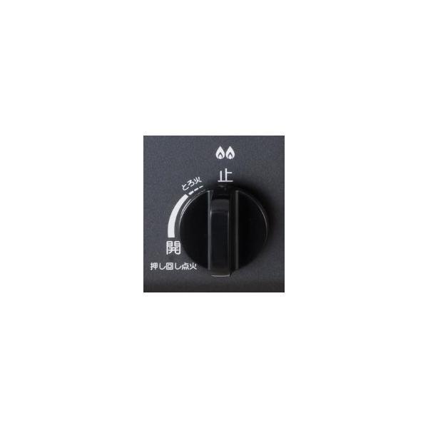 パロマ コンパクトガステーブルコンロ IC-N36B-R(右強火) LPプロパン色( ブラック) livingheart 03