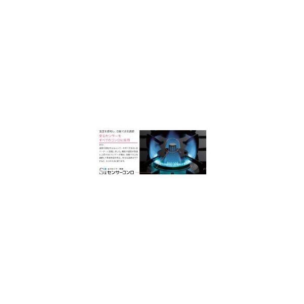 パロマコンパクトガステーブルコンロIC-N36B-R(右強火)12・13A(都市ガス)|livingheart|02