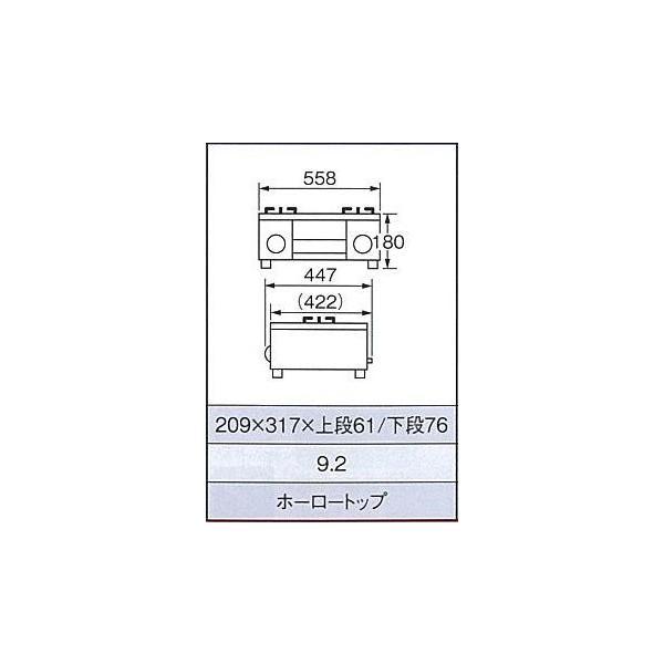 パロマコンパクトガステーブルコンロIC-N36B-R(右強火)12・13A(都市ガス)|livingheart|06