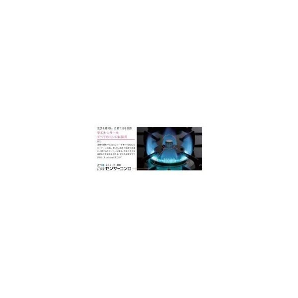 パロマコンパクトガステーブルコンロIC-N36B-L(左強火 12・13A都市ガス   色(ブラック)|livingheart|02