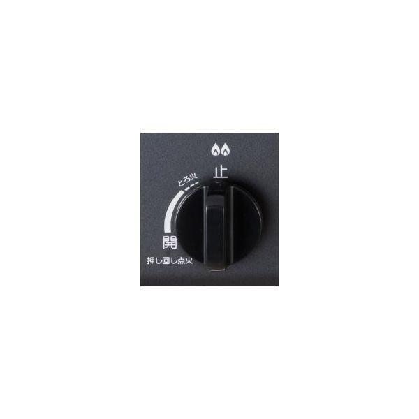 パロマコンパクトガステーブルコンロIC-N36B-L(左強火 12・13A都市ガス   色(ブラック)|livingheart|03