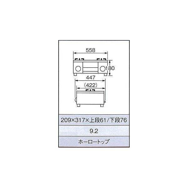 パロマコンパクトガステーブルコンロIC-N36B-L(左強火 12・13A都市ガス   色(ブラック)|livingheart|06