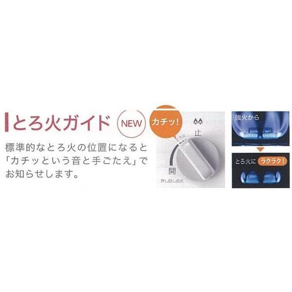 パロマ コンパクトガステーブルコンロ IC-N36H-R(右強火) LPプロパン 色ホワイト|livingheart|03