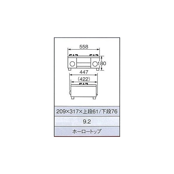パロマ コンパクトガステーブルコンロ IC-N36H-R(右強火) LPプロパン 色ホワイト|livingheart|06