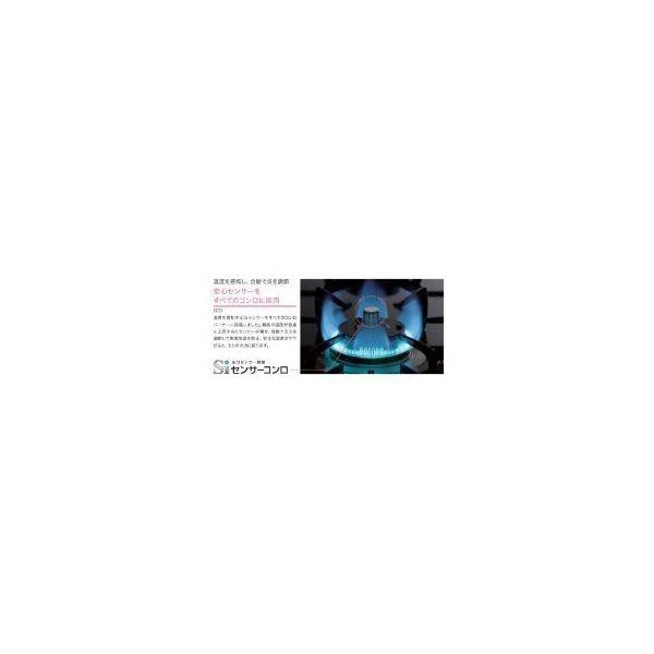 パロマ コンパクトガステーブルコンロ  IC-N36H-L(左強火) LPプロパン 色ホワイト|livingheart|02