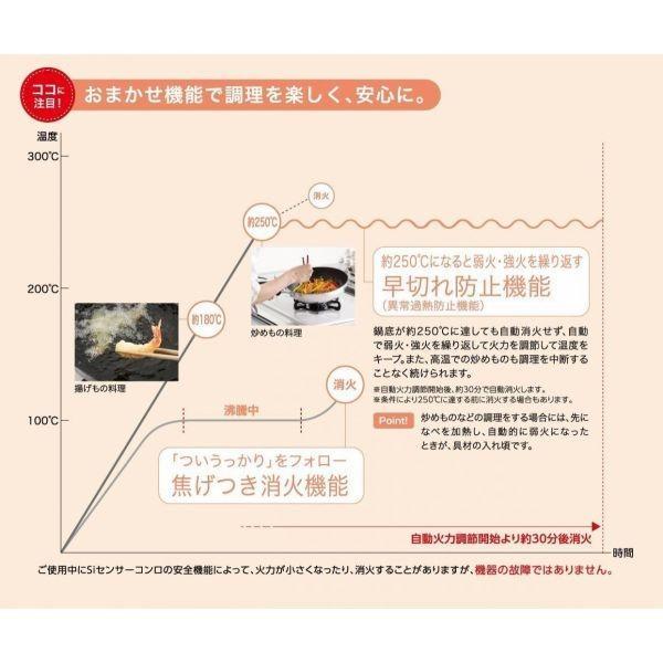 パロマ コンパクトガステーブルコンロ  IC-N36H-L(左強火) LPプロパン 色ホワイト|livingheart|04