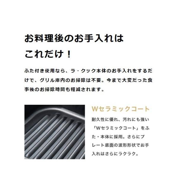 ラ・クックサービス企画 (別送対応、色選択) ガステーブル 59cm  PA-A93WCR-R (右強火) LP(プロパン) パロマ livingheart 19