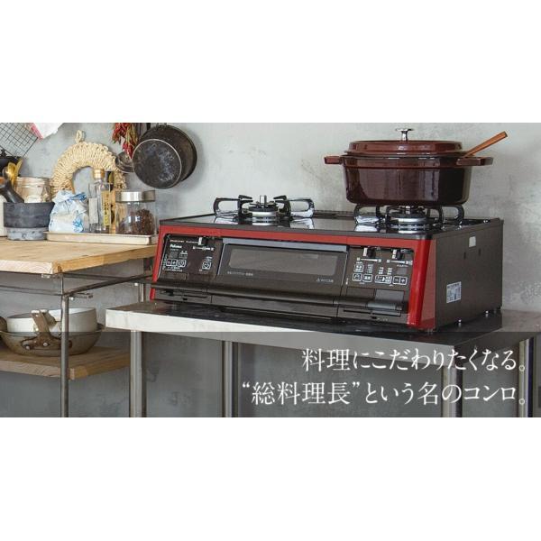 ラ・クックサービス企画 (別送対応、色選択) ガステーブル 59cm  PA-A93WCR-R (右強火) LP(プロパン) パロマ livingheart 20