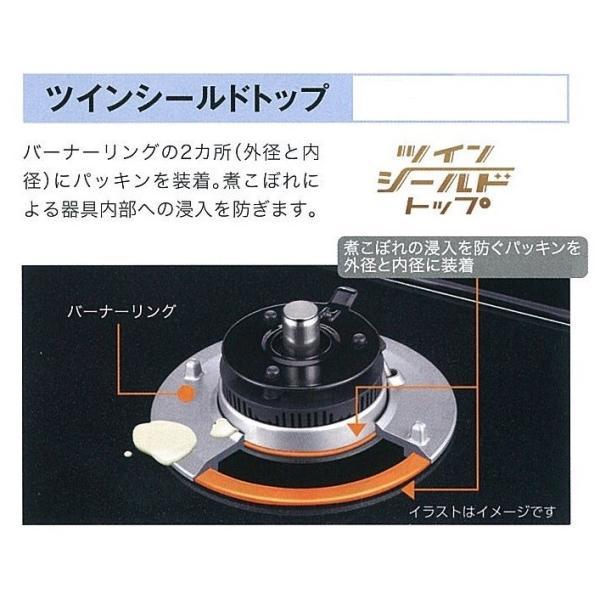 ラ・クックサービス企画 (別送対応、色選択) ガステーブル 59cm  PA-A93WCR-R (右強火) LP(プロパン) パロマ livingheart 05