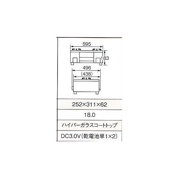 ラ・クックサービス企画 (別送対応、色選択) ガステーブル 59cm  PA-A93WCR-R (右強火) LP(プロパン) パロマ livingheart 08