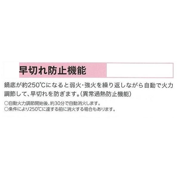 パロマ あんしんコンロ コンパクトガステーブル IC-S37-L(左強火) LP(プロパン)|livingheart|04