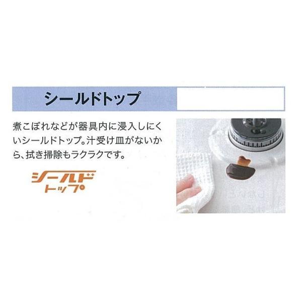 パロマ あんしんコンロ コンパクトガステーブル IC-S37-L(左強火) LP(プロパン)|livingheart|06