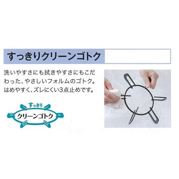 パロマ あんしんコンロ コンパクトガステーブル IC-S37-L(左強火) LP(プロパン)|livingheart|07