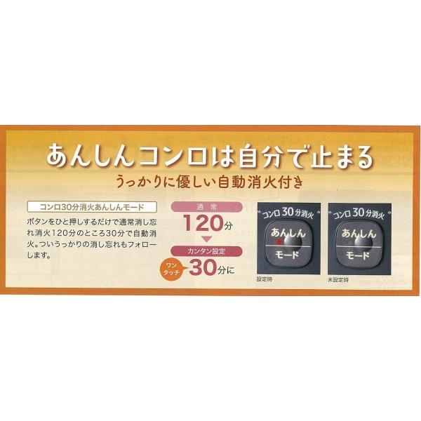 パロマ あんしんコンロ コンパクトガステーブル IC-S37-L(左強火) LP(プロパン)|livingheart|08